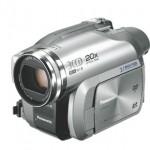 video kameras 1a.lv